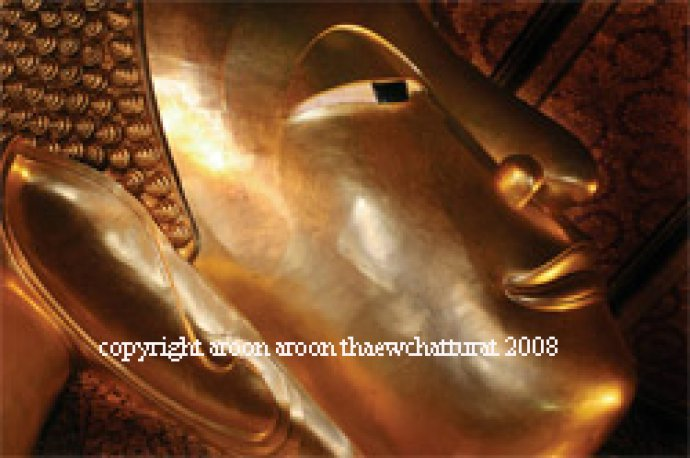 Face of Reclining Buddha